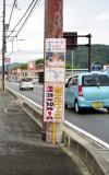 案内看板・のぼり(1)