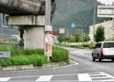 案内看板・のぼり(2)